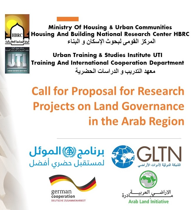 Get Up to $4,000 Research Grant for Research Projects on Land Governance in the Arab Region 2020