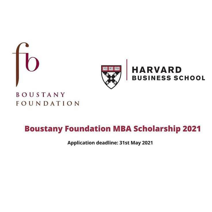 Get up to $102,200 Scholarship for MBA Students in the Boustany Foundation Harvard University MBA Scholarship 2021/2022
