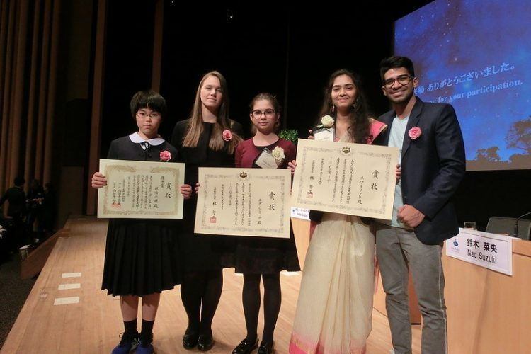 Win up to 100,000 Yen and other prizes in the The Goi Peace Foundation International Essay Contest 2021 for Young People