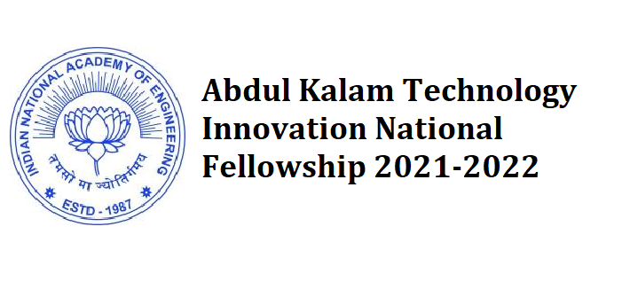 Abdul Kalam Technology