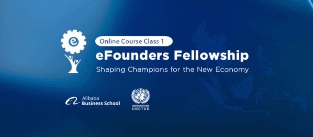 Alibaba Group eFounders