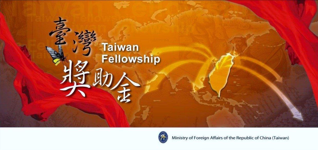 MOFA Taiwan Fellowship