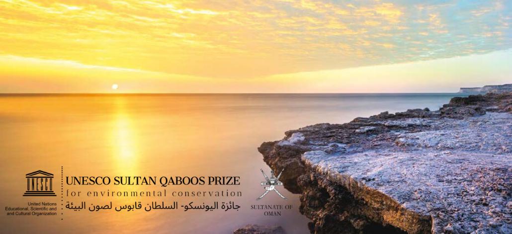 UNESCO Sultan Qaboos Prize